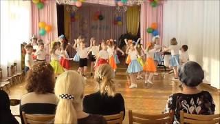 Танец Барбарики(Молодорина Ольга Павловна музыкальный руководитель МБДОУ №7