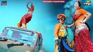 Baba का ये ही सांग फेमस है पुरे राजस्थान में चिंकुड़ी परणादे बाबा | क्या गजब का जलवा🔥 डांस किया है