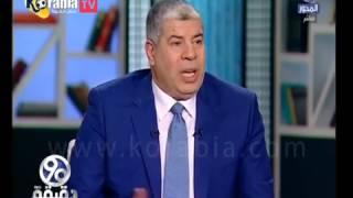 أحمد شوبير يوجه رسالة لمدحت شلبي : خلصت الحكاية