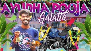 Tamil Short Film