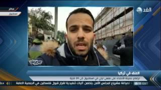 بالفيديو| سائحة إسرائيلية وضحايا عرب بين قتلى هجوم ملهى إسطنبول الليلي