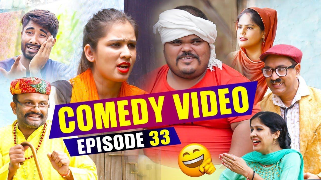 New Haryanvi Comedy 2020 | खिछाई राँडया की | Albadi Panna - 33 | Gk Record Haryanvi