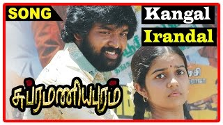 Subramaniapuram Tamil Movie | Songs | Kangal Irandal Song | Swathi wants Jai to go for job