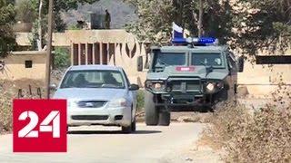 Сирия готова открыть пограничный переход Кунейтра на границе с Израилем - Россия 24