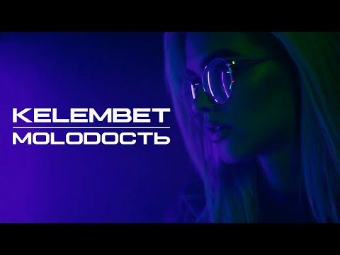 Kelembet - Молодость