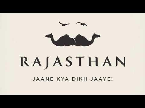 Latest Rajasthan Tourism Anthem I Maati Baandhe Painjanee Soundtrack