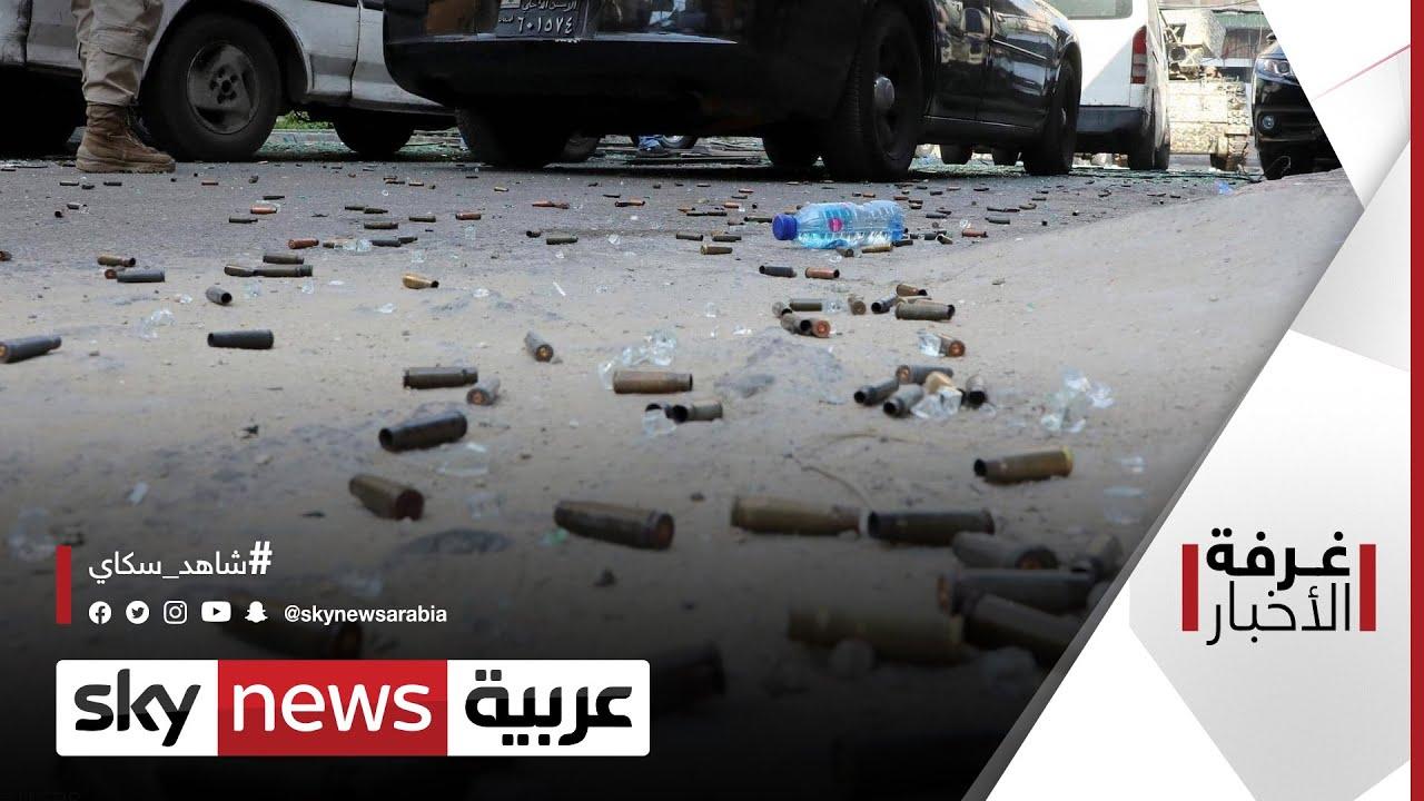 لبنان.. عامان على الغضب الشعبي | #غرفة_الأخبار