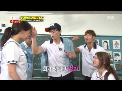 Running Man 130721 part 1(中文版) | FunnyDog TV