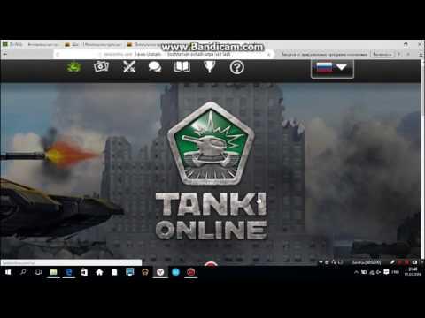 как взломать танки онлайн без читов