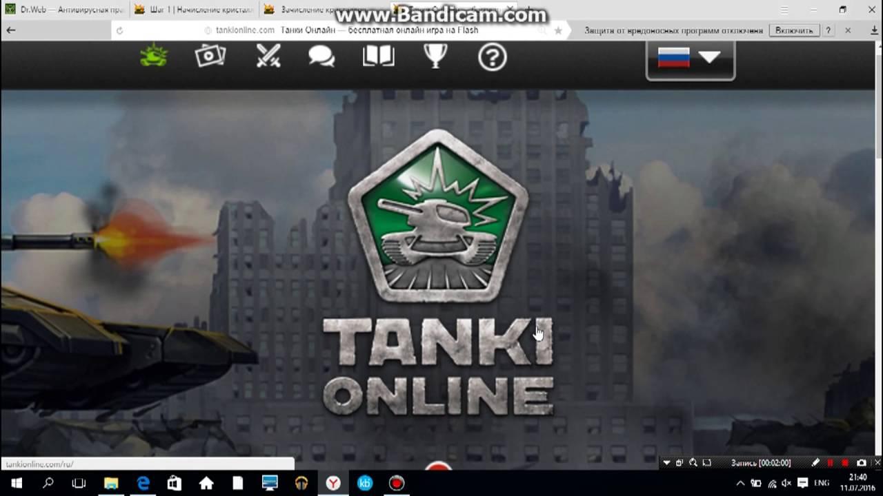 Как заработать много кристаллов в танках онлайн без читов видео что такое drop форекс