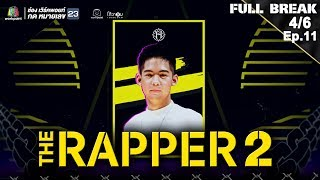 the-rapper-2-ep-11-playoff-สาย-a-22-เม-ย-62-4-6