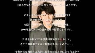 フジテレビ系ドラマ「ラスト・シンデレラ」で 大活躍だったイケメン俳優...