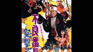昔は、封切でも二本立て放映だった。東映で健さんや鶴さん、純子さんの...