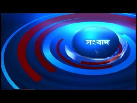 DD Bangla Live News at 8:30 AM : 23-02-2021