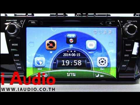 เครื่องเสียงรถยนต์ ทีวิติดรถยนต์ ทีวีดิจิตอล  TOYOTA  ALTIS โตโยต้า อัลติส 2014