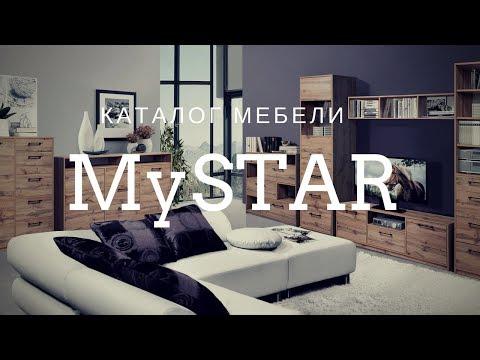 MySTAR Мебельный каталог