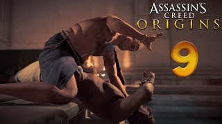 Assassin's Creed Origins. Прохождение. Часть 9 (Парюсь в баньке)