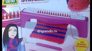 Станок для вязания. Набор для творчества. Видео распаковка. Knitting Loom Unboxing video.(В этом видео мы покажем, что входит в набор для творчества