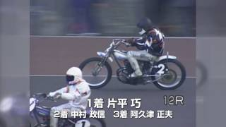 SG第11回スーパースター王座決定戦