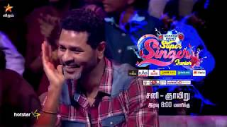 Super Singer Juniors Season 6 | 19th & 20th January 2019 - Promo
