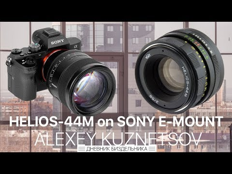 Adapter M42 To Sony E-Mount | Переходник с M42 на Sony E-Mount