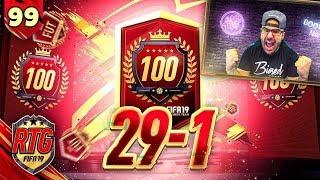 OMG 26th IN THE WORLD REWARDS VS ELITE REWARS! FIFA 19 Ultimate Team RTG #99