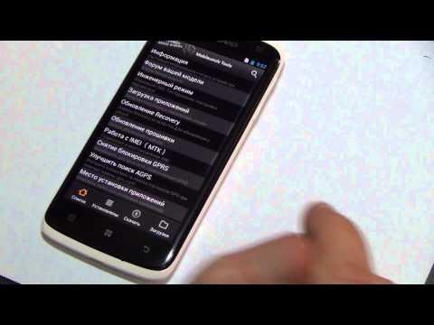 Восстановление IMEI смартфона Lenovo S820 и получение ROOT прав