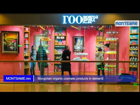 Mongolian organic cosmetic products in demand