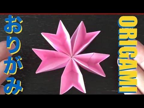 簡単 折り紙 折り紙 難しい 花 : popmatx.com