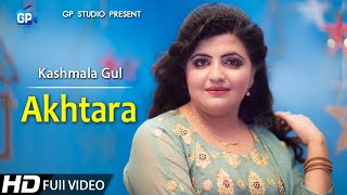Pashto new songs 2019 Kashmala Gul   Akhtar   new hd  song   pashto song   pashto  2019