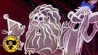 Змей на чердаке | Советские мультфильмы для детей...