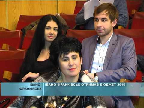 Івано-Франківськ отримав бюджет 2016