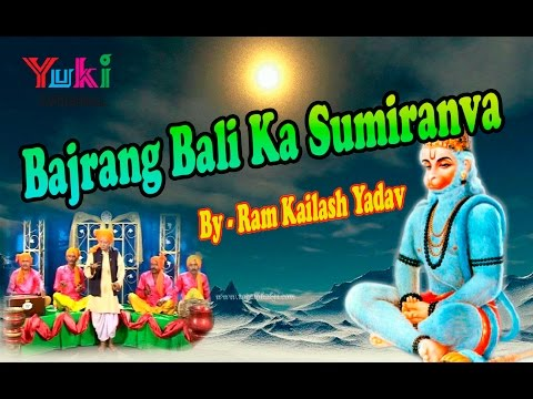 Bhojpuri Birha Om Prakash Yadav Mp3 Free Download Mp3