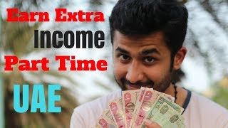 Some part time jobs that can earn you extra income in uae for your good survival. make sure to subscribe urdu show visit http://urdushow.com more vi...