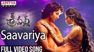 Savvariya Video Song  | Srivalli Video Songs | Rajath Krishna, Neha Hinge, V.Vijayendra Prasad |