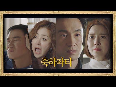 [축하파티] 준비하는 'SKY 캐슬' 입주민들 (주최:염정아(Yum Jung-ah)) SKY 캐슬(skycastle) 1회