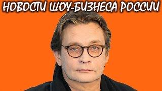 В Подмосковье ограбили коттедж актера Александра Домогарова. Новости шоу-бизнеса России.