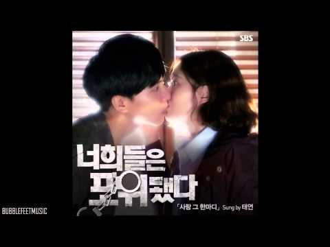 Taeyeon 태연사랑 그 한마디 Love, That One Word You're All Surrounded OST