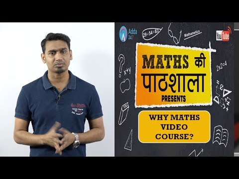 Sanjeevani  For SSC CGL & Other Competitive Exams (Maths) - Online SSC CGL Coaching