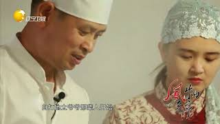 盘锦田庄台美食众多,百年老字号烧鸡店传承老手艺