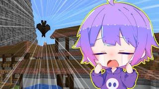 【マインクラフト】解き放たれた「悪夢」 コバエバスターズ出動!!【リスナー参加型】