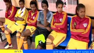 ETHIOPIA - The Latest EBC Sport News  April 18, 2017