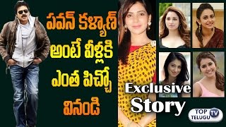 Top Heroines Crazy About Pawan Kalyan   Samantha   Rakul   Tamanna   Rai Lakshmi   Rashi Khanna