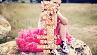 カラ友のchizuruさんのカバーです。 作詞:小谷夏/作曲:筒美京平.