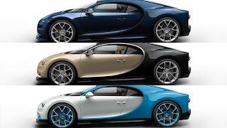 2017 Bugatti Chiron Possible Colors
