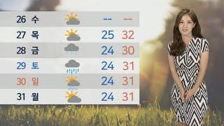[날씨] 서울 '34도' 찜통…영남 120㎜ 폭우 예보 / 연합뉴스TV (YonhapnewsTV)