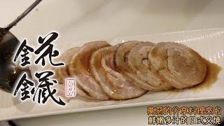 錵鑶聖凱師 叉燒肉