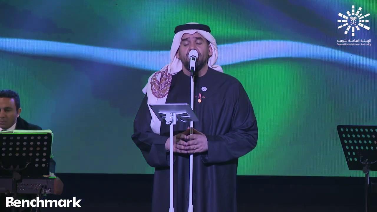 حسين الجسمي - سلمان الشهامة / Hsain Aljassmi - Salman ...