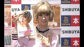アイドルグループ「でんぱ組.inc」の元メンバー・最上もがが、セカ...