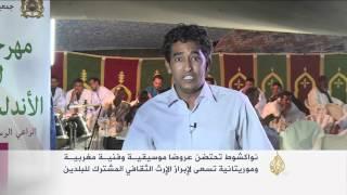 عروض موسيقية مغربية وموريتانية بنواكشوط
